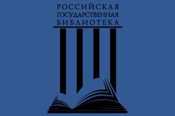 научная библиотека ВГУ имени П М Машерова ВГУ имени П М Машерова С 23 октября 2017 года в локальной сети университета возобновлен доступ к ЭБ диссертаций Российской государственной библиотеки