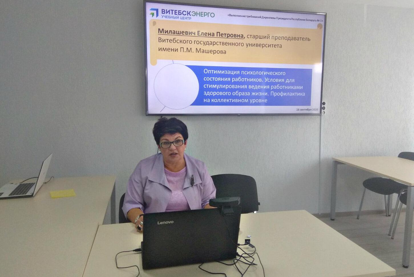 Витебского центра психиатрии и наркологии наркологии самары